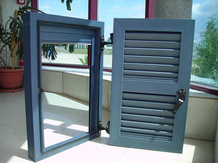 Okiennice aluminiowe
